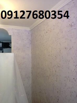 nemone-kar-001-4.png (295×394)