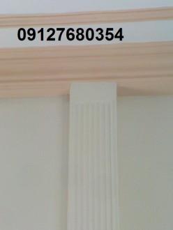 نمونه کار نقاشی ساختمان قلی پور