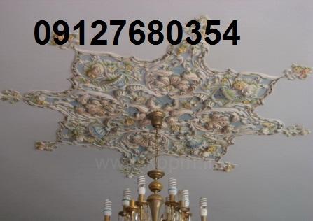 nemone-kar-001-68.jpg (447×316)