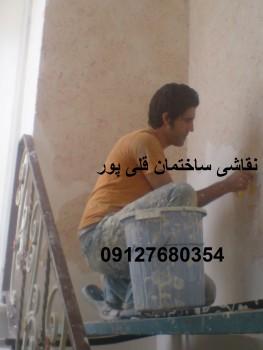 DSC00469-e1504689362515.jpg (263×350)