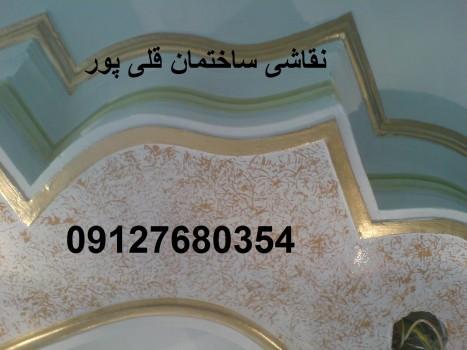 DSC00627-e1504690981341.jpg (467×350)