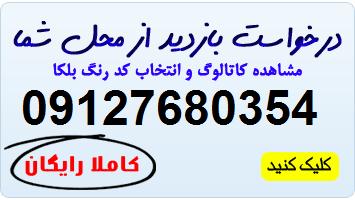 naghashi.org-4.png (355×200)