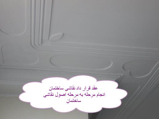 IMG_0717.jpg (546×410)
