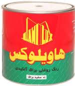 شرکت رنگ سازی رنگ هاویلوکس